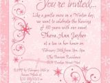 Text for An Invitation for A Birthday Party Text for Birthday Invitation