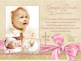 Thank You Message for Baptism Invitation Christening Thank You Verse Wording Ideas for Baptism Cards