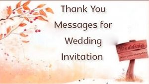 Thank You Message for Wedding Invitation Invitation Messages for Engagement Sample Engagement