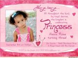 Third Birthday Invitation Quotes Pink Polka Dot Princess Invitation Birthday Photo Royal