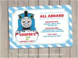 Thomas the Tank Engine Party Invitations Thomas Train Invitation Thomas Invitation Thomas Birthday