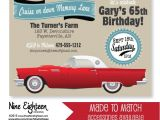 Thunderbirds Party Invites Classic Car Birthday Party Invitation Red 57 by Nineeighteen