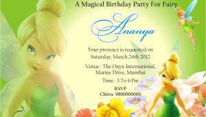 Tinkerbell Invitation Cards for Birthdays Tinkerbell Invitation Card