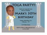 Toga Party Invitation toga Party Invitation Funny Unique Digital Printable Great