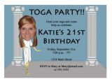 Toga Party Invitation toga Party Invitation Funny Unique Digital Printable Great