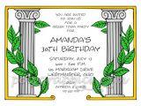 Toga Party Invitation toga Party Invitations Cimvitation