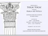 Toga Party Invitation toga Party Invitations Cimvitation