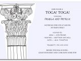 Toga Party Invitations Wording toga toga by Invitation Consultants In 1 2897