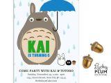 Totoro Party Invitations totoro Birthday Invitation Ghibli Anime Japanese Invite