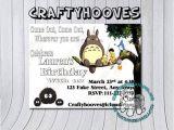 Totoro Party Invitations totoro Birthday Invitations U Print Custom Party Celebration
