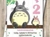 Totoro Party Invitations totoro Birthday Party Invitation Pink totoro Party Invite