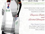 Traditional Wedding Invitations Designs Bathandwa Xhosa Tradtional Wedding Invitation