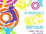 Trampoline Park Birthday Invitations Meghily S Custom Birthday Package for Airbound Trampoline