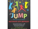 Trampoline Park Birthday Party Invitations Jump Invitation Trampoline Birthday Invitation Boys