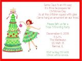 Tree Trimming Party Invitations Tree Trimming Christmas Party Invitations