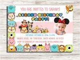 Tsum Tsum Party Invitations Tsum Tsum Birthday Invitation Tsum Tsum by Digitalfactoryart