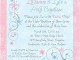 Twin Boy and Girl Baptism Invitations Chic Winter Baptism Invitation Snowflake Cross event