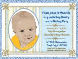 Unique Baptismal Invitation for Baby Boy Personalized Baptism Invitation Baby Boy