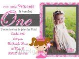 Walgreens Photo First Birthday Invitations Birthday Invitation Card First Birthday Invitations
