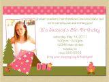 Walgreens Print Birthday Invites Walgreens Photo Birthday Invitations Invitation Librarry