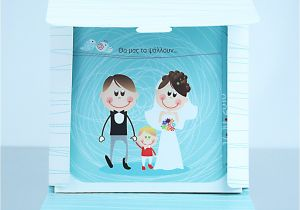 Wedding and Baptism Invitation Wedding and Baptism Invitation Invitation Librarry