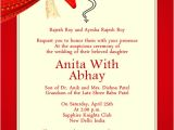 Wedding Card Invitation Wordings Sinhala Indian Wedding Invitation Wording Samples Wordings and