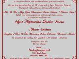 Wedding Ceremony Invitation Wording Hindu Wedding Ceremony Invitation Wording 012