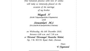 Wedding Ceremony Invitation Wording Wedding Ceremony Invitation Wording Wedding Ceremony