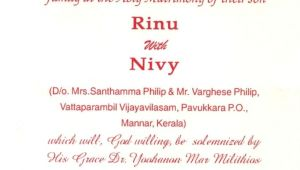 Wedding Invitation format Kerala Image Result for Marriage Invitation Card Kerala In 2019