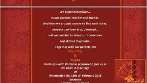 Wedding Invitation Phrases for Friends Wedding Invitation Beautiful Wedding Card Invitation