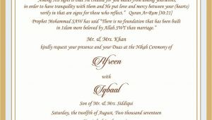 Wedding Invitation Samples Kerala Wedding Invitation Kerala Muslim Wedding