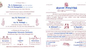 Wedding Invitation Samples Tamil Nadu Tamil Wedding Invitation Sunshinebizsolutions Com