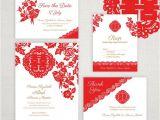 Wedding Invitation Template Japanese Diy Printable Editable Chinese Wedding Invitation Save