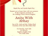 Wedding Invitation Wording From Nephew Indian Wedding Invitation Wording Samples Wordings and