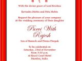Wedding Invitations Wordings for Indian Weddings Indian Wedding Invitation Wording Samples Wordings and