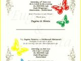 Wedding Invite Language Wedding Invitation Luxury Wedding Invitation Quotes for