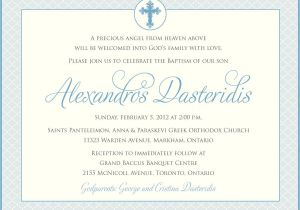 Wording for Baptism Invitations In Spanish Catholic Baptism Invitations Catholic Baptism Invitation