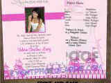 Wording for Quinceanera Invitations Princess Beautiful Quinceanera Sweet 16 Invitations