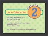 Words for Invitation for A Party 2nd Birthday Party Invitation Wording Dolanpedia