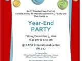Year End Party Invitation Wording 6 Incredible Year End Party Invitation Braesd Com