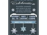 Year End Party Invitation Wording Year End Party Invitation Just B Cause