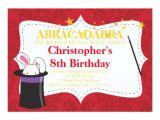 Zazzle Birthday Party Invitations Cute Magic Birthday Party Invitations